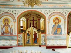 Church Interior, Religious Icons, Holy Family, Orthodox Icons, Christian Art, Cathedrals, Byzantine, Temples, Fresco