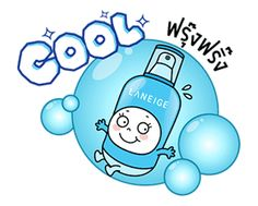 Free Water Bank by Laneige Line Sticker - http://www.line-stickers.com/water-bank-by-laneige/