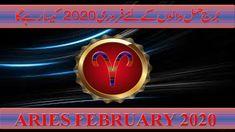 by m s Bakar Urdu Hindi Pisces Monthly Horoscope, Aries, Astrology, February, Aries Zodiac, Aries Sign, Aries Horoscope