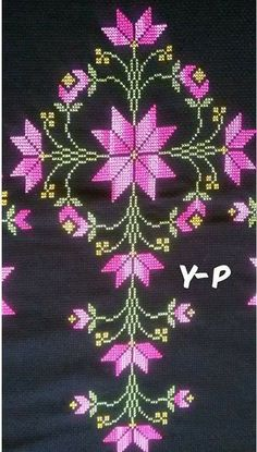 Embroidery Stitches Tutorial, Embroidery Designs, Cross Stitch Designs, Cross Stitch Patterns, Cross Stitching, Cross Stitch Embroidery, Palestinian Embroidery, Christmas Cross, Diy And Crafts