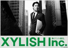 XYLISH | Works | ADBRAIN Inc.