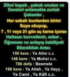 This Pin was discovered by Hül Islam Religion, Allah Islam, Holy Quran, Ramadan, Cool Words, Einstein, Psychology, Prayers, Check
