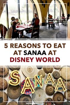 5 Reasons to Eat at Sanaa in Disney's Animal Kingdom Lodge // WDW Basics // Disney's Animal Kingdom Lodge has so many fabulous food offerings. Sanaa should be on everyone's Disney dining bucket list for five great reasons. // PIN THIS and TAP TO READ #sanaa #disneyfood Disney World Characters, Disney World Food, Disney World Planning, Walt Disney World Vacations, Disney World Tips And Tricks, Disney Tips, Best Disney Restaurants, Disney Animal Kingdom Lodge, Orlando Theme Parks