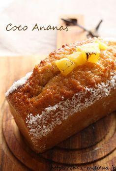 夏向け☆ケーク・ココ・アナナス(Chez Milieux シェ・ミリュー)のレシピです。気温が高くなって、バターがだれてしまう時期でも上手にパウンドケーキが作れます!さっぱりとしたケークに仕上がります。とっても簡単ですので、ぜひお試しくだ…