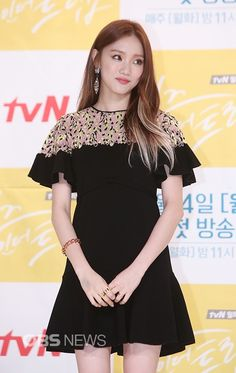 Lee Sung Kyung Hair, Cheese In The Trap, Cool Hair Color, Korean Actresses, Kdrama, Conference, What To Wear, Cool Hairstyles, Hair Makeup