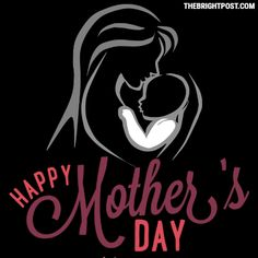 Mothers Day Dp, Happy Mother S Day, Happy Mothers, Dp For Whatsapp Profile, Profile Pics, Free, Image, Profile Photography