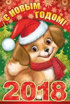 Повсюду огоньки блестят красиво, Снежинки тихо падают с небес! Пусть будет этот новый год счастливым, Улыбок полон, счастья и чудес!