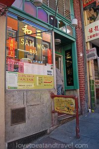 Entrance to Sam Wo in SF, Chinatown. You walk in to the kitchen and immediately go up the stairs to be seated. They serve the food to each floor via dumb waiter. Don't forget to visit one of the shops around the corner to get your alcohol...it is BYOB! :-) Kitchen Pictures, Room Pictures, Staircase Pictures, Dumb Waiter, San Francisco City, East Bay, Chinese Restaurant, Day Trips, Places Ive Been