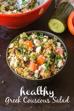 No longer are salads boring with this Healthy Greek Couscous salad! A combination of grains, feta and other vegetables means no dressing is needed- Ready in less than 10 minutes, gluten free and perfect for healthy meals throughout the week!