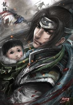 Zhao Yun saves the young son of his lord after charging through an entire army to get to him.
