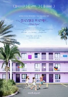the florida project yify 720p