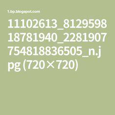 11102613_812959818781940_2281907754818836505_n.jpg (720×720)