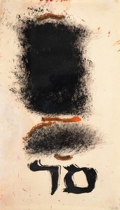 Mark Rothko, Untitled, 1960; oil on paper, 18 1/8 in. x 14 1/8 in. (46.04 cm x 35.88 cm); Collection SFMOMA
