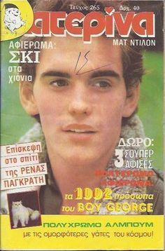 MATT DILLON - GREEK -  Katerina Magazine - 1985 - No.265 Matt Dillon, John James, Boy George, Anna, Greek, Boys, Magazines, Vintage, Baby Boys