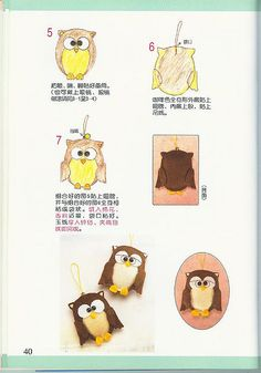 Mocho 2/2 owl Felt Owl Pattern, Free Pattern, Felt Games, Wow Mom, Tag Blanket, Owl Nursery, Felt Owls, Owl Patterns, Lavender Sachets