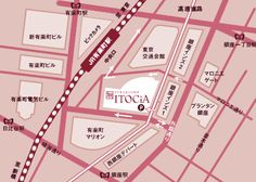 有楽町イトシア | アクセスマップ