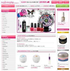 [NAIL MATE] EC Shop Creation