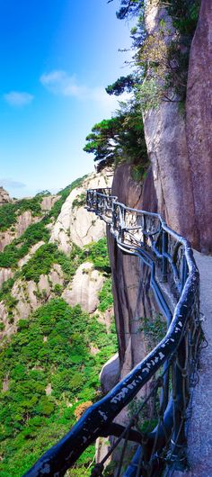 The Scary View of Mount Sanqingshan, one of the famous mountain in China.