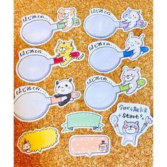 お子様のアルバムクラフトや離乳食記録、手帳や日記の食べ物記録に⭐️ペタっと貼るだけ Ballpoint Pen Drawing, Preschool Centers, Class Notes, Hobonichi, Kawaii Drawings, Fashion Sketches, Cute Art, Diy And Crafts, How To Draw Hands