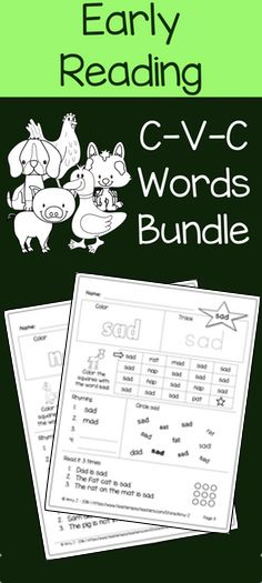 Practice for early readers focusing on one CVC word at a time. Builds incrementally and increases reading fluency and word identification.
