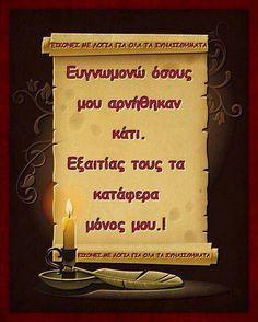 Samolis Angelos: Ευχαριστώ !!!