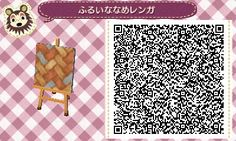 """animalcrossing-suko: """" old red bricks! this is a pattern to connect by just one. """""""
