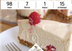 Лёгкий фитнес-торт - пошаговый рецепт с фото. Автор рецепта Милана . - Cookpad