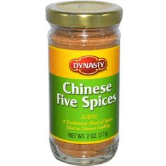 Dynasty Chinese Five Spice Powder - http://spicegrinder.biz/dynasty-chinese-five-spice-powder/