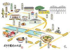 魚腸劍譜: 台南在地饕家美食私地圖第五發!安平非觀光私地圖