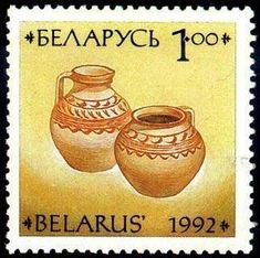 Stamp: Ceramic milk jugs (Belarus) (Ceramic vessels) Mi:BY 19,Sn:BY 43,Yt:BY 23,Sg:BY 42,BLR:BY 19