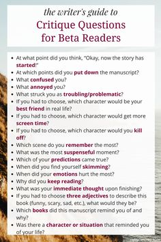 Eighteen great questions for writers to ask their beta readers when they're looking for feedback!