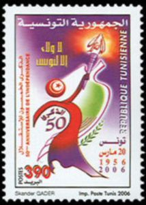 50th Anniversary of Independence, 1956-2009