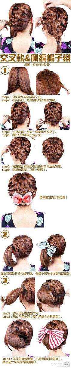 French braid criss cross up dO