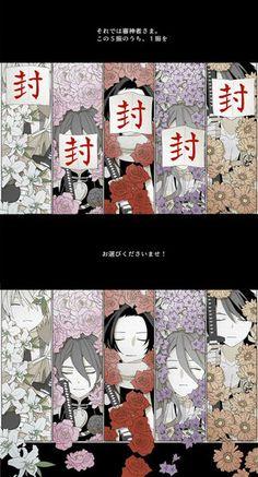 「刀剣乱舞」画像集【Twitterまとめ】 - NAVER まとめ Touken Ranbu, Chibi, Anime, Kawaii, Fan Art, Manga, Artwork, Cute, Design