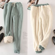 Autumn and Winter Women Casual Velvet Harem Pants Thick Loose Shirley Pants Female Fleece Long Trousers Pantalones Pitillo Mujer //FREE Shipping Worldwide //