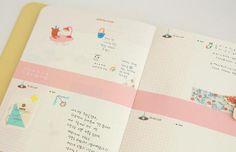 Objetos de deseo: Papelería coreana