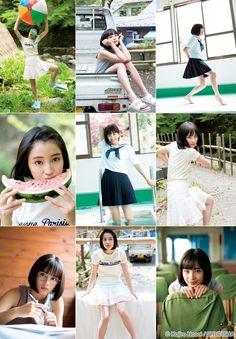 YOUNG JUMP 広瀬すず [海、行きたい] 広瀬すず(Suzu Hirose)
