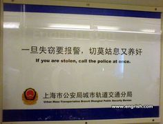 http://www.engrish.com//wp-content/uploads/2008/08/if-you-are-stolen.jpg