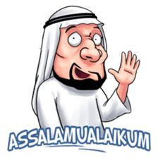 A sense of humor makes a man handsome. You can use this stickers and makes you more handsome with Arabian style. Cartoon Logo, Cartoon Jokes, Funny Cartoons, Funny People Quotes, Jokes Quotes, Singing Birthday Cards, Animated Smiley Faces, Feeling Pictures, Cute Hug