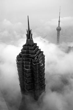 It's one thing to be in a plane above the clouds, but to be in a building? Scary.