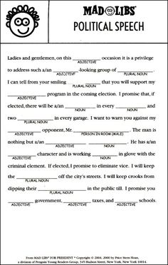 graphic relating to Printable Mad Libs for Adults Pdf named nuts libs for grownups