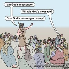 God's Message. Seems familiar. Hmm, oh where have we seen this (repeatedly) before?