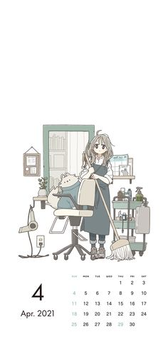 Calendar Wallpaper, Cute Wallpapers, Watercolor Art, Journal, Digital, Twitter, Drawings, Illustration, Anime