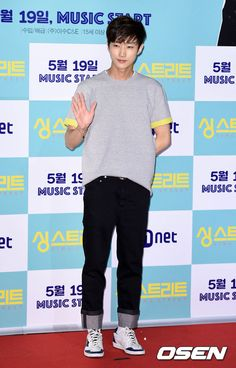 Image: B1A4 Jinyoung / Photo by OSEN