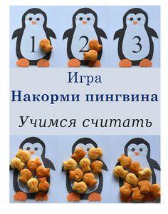 Учимся считать. Учим цифры вместе с пингвинами. Игра Накорми пингвина. Учимся играя. Learning to count. Learning the numbers together with the penguins. Game Feed the Penguin. Learning playing. Free download.
