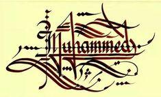 OnurÖzkaya Arabic Calligraphy Art, Calligraphy Letters, Smart Art, Body Tattoos, String Art, Mandala, Artsy, Sketches, Faith