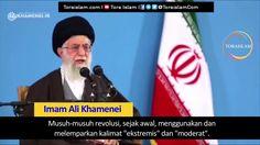 Saya yang paling Ekstrem?! | Imam Ali Khamenei