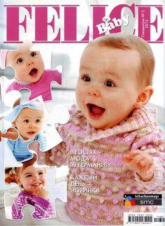 【转载】Felice Baby № 2 2012 --- 宝宝装 - 猫咪窝o(∩_∩)o的日志 - 网易博客