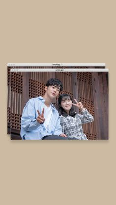 Kdrama, Chinese Wallpaper, Korean Drama Best, Nct Dream Jaemin, Best Dramas, I Call You, Drama Korea, Film Movie, Hana