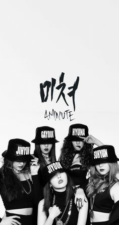 4 minute #kpop #wallpaper
